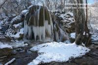 Поездка к ледопаду «Серебряные струи»  25 февраля 2007 г.