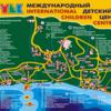 Отдых в Крыму. Артек Международный детский центр